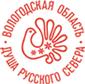 Туристско-информационный центр Вологодской области