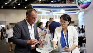 China Incentive Business Travel & Meeting Exhibition