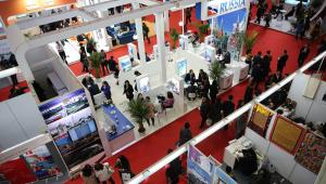 China Overseas Investment Fair (COIFAIR)